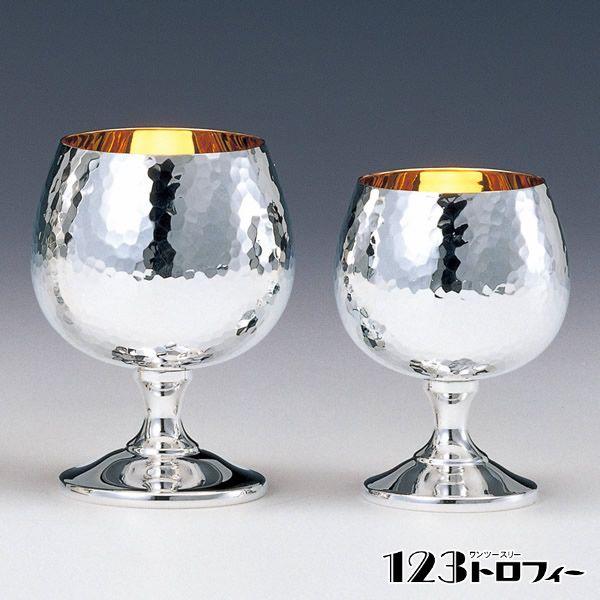 銀製品 ブランデーカップ NS-1182A ★高さ88mm ★プレート彫刻無料 ★送料無料