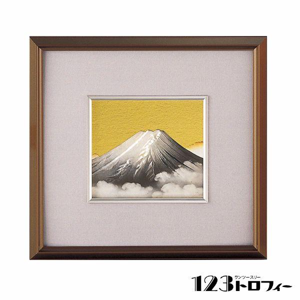 銀製品 「富士山」額 NS-1183 ★高さ260mm 《12×70》 ★プレート彫刻無料 ★送料無料