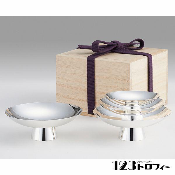 銀製品 三ツ組盃 NS-1199C ★直径(120・105・90mm ★ ★送料無料