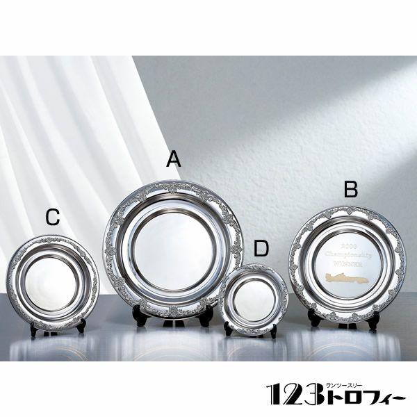 【彫刻料別途必要】シルバープレート NW-2799D ★高さ150mm