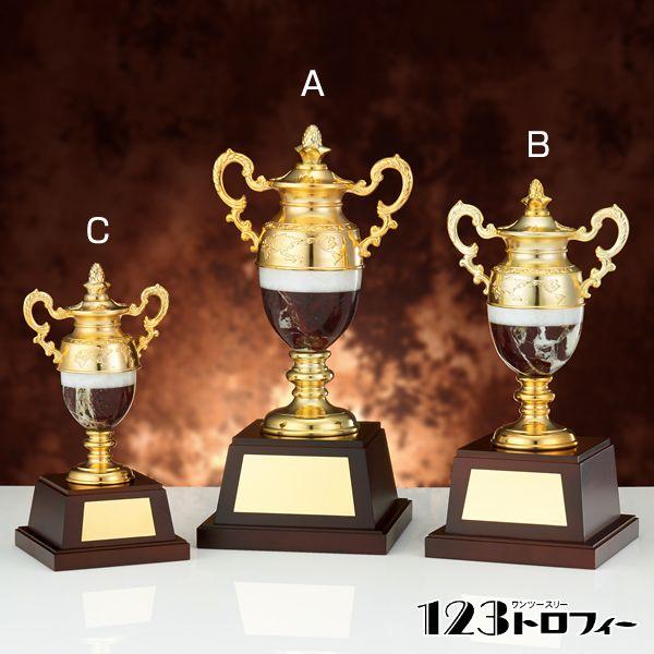 オニックスカップ NX-2734B ★高さ285mm 《BG12》