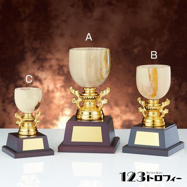 オニックスカップ NX-2736A ★高さ225mm 《BG13》
