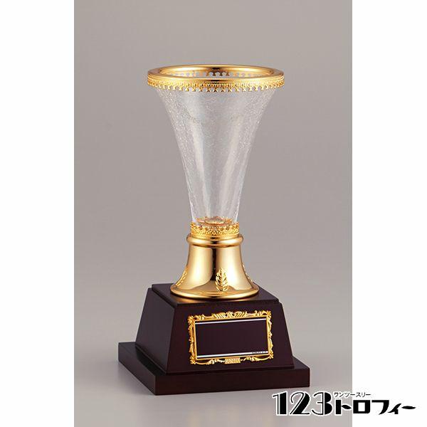 クリスタルカップ YC-2909A ★高さ298mm 《#B19》