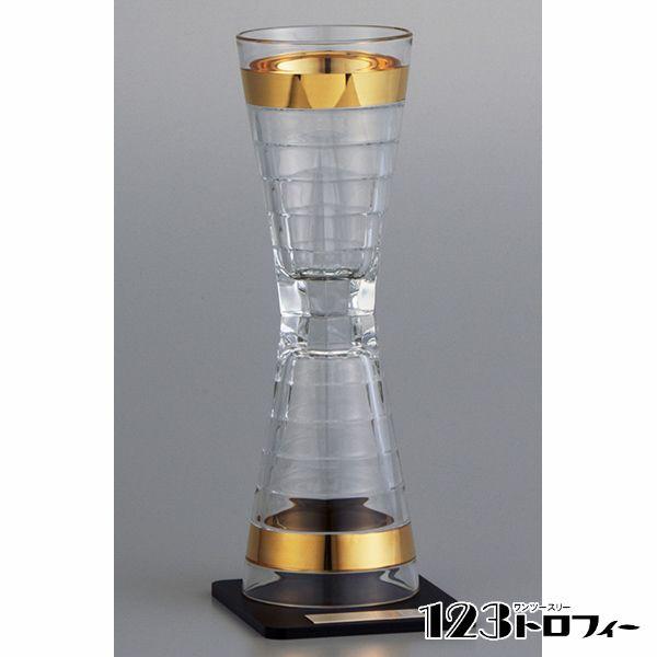 クリスタルカップ YC-2936A ★高さ285mm 《SO-108》