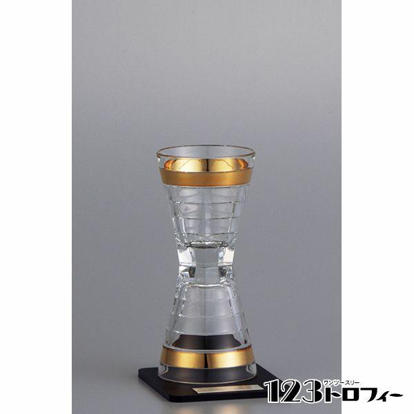クリスタルカップ YC-2936C ★高さ200mm 《SO-108》