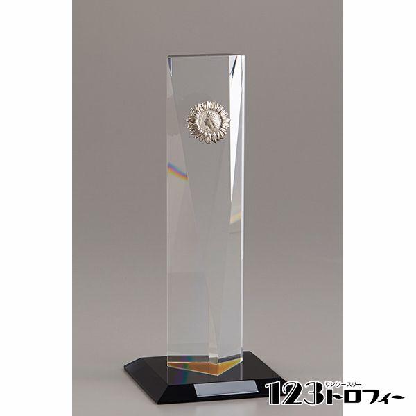 クリスタルオーナメント YC-2971B ★高さ262mm 《MS60》