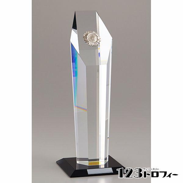 クリスタルオーナメント YC-2972A ★高さ312mm 《MS60》