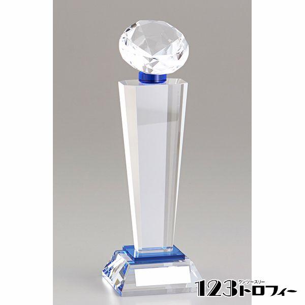 クリスタルオーナメント YC-2975A ★高さ232mm 《SO-110》