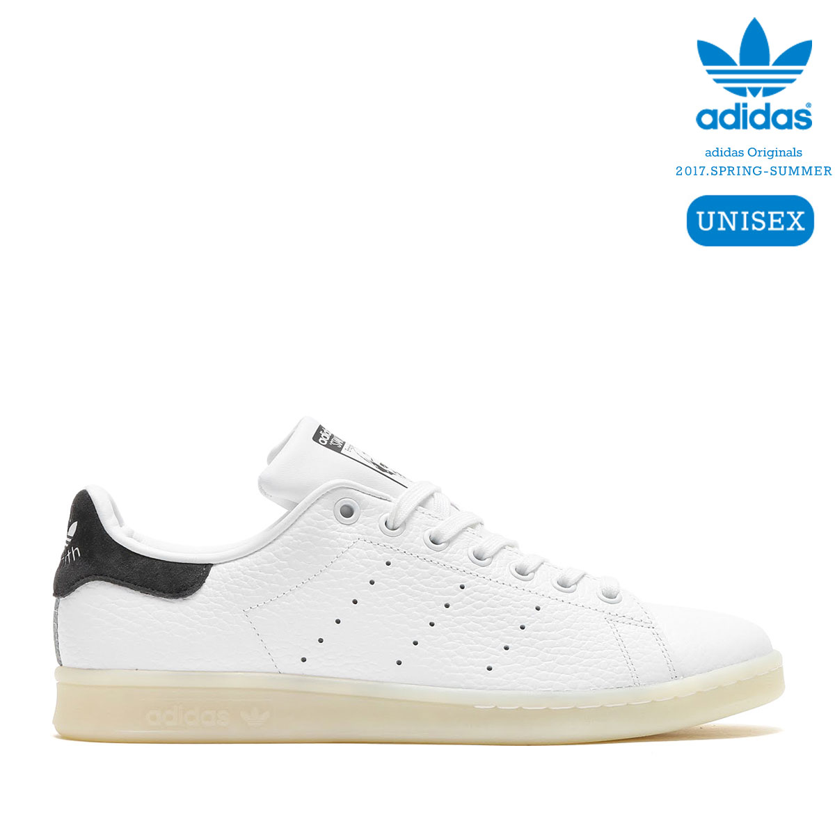 adidas Originals STAN SMITH (Running White/Running White/Utility Black) (Adidas originals Stan Smith)