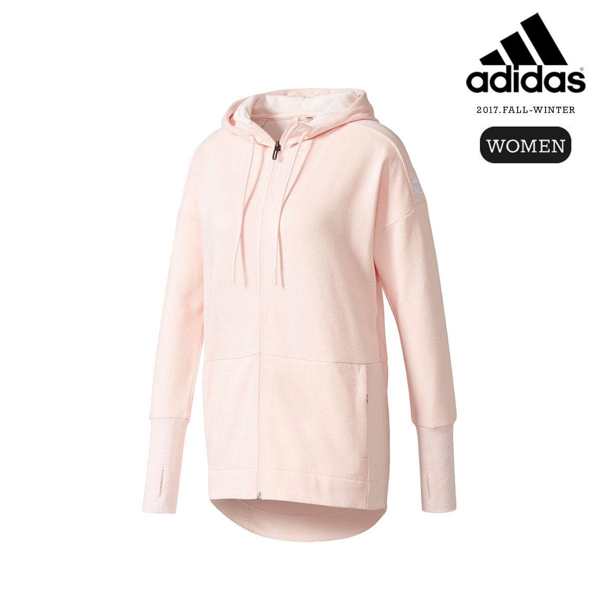 adidas hoodie 2017