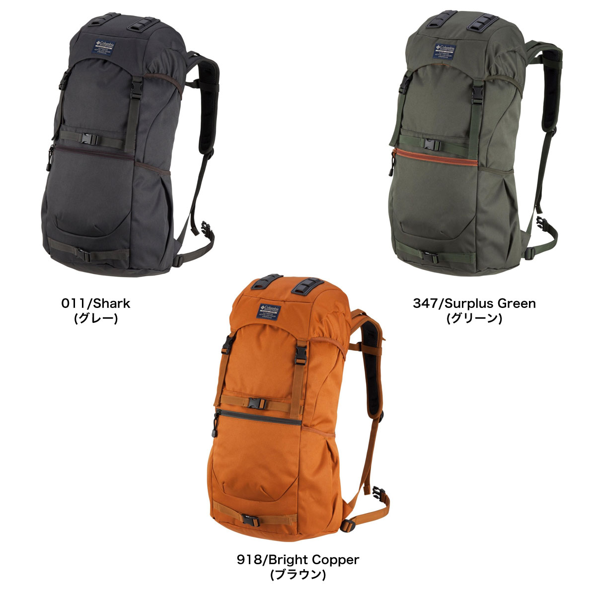 Columbia Bountiful Timber 30L Backpack(3色展开)(korombiabauntifurutimba 30L背包)
