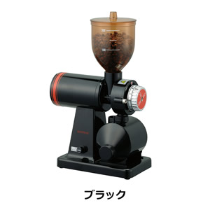 ご家庭で本格的なコーヒーをお楽しみいただけます 少量の粉でも容器に移しやすい取出口になっています☆ クーポン最大600円OFF あす楽 送料無料 ボンマック BONMAC コーヒーミル BM-250N 本格的 情熱セール 珈琲 coffee コーヒー ミル 電動 ランキングTOP5 ブラック 挽く レトロ