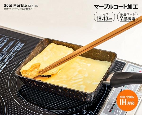 底厚約5.2mmで熱が均一に伝わり 調理しやすい玉子焼きフライパン☆ふっ素コートで焦げ付きにくくお手入れ簡単 焦げ付いても水を入れるとスルリと落ちやすい クーポン最大600円OFF 送料無料 IHゴールドマーブル玉子焼き器 フライパン 玉子焼き IH ガス コンロ フッ素 キッチン お手入れ簡単 最安値に挑戦 焦げつかない ゴールドマーブル 開店祝い 調理器具 くっつかない 7層構造 新生活 底厚