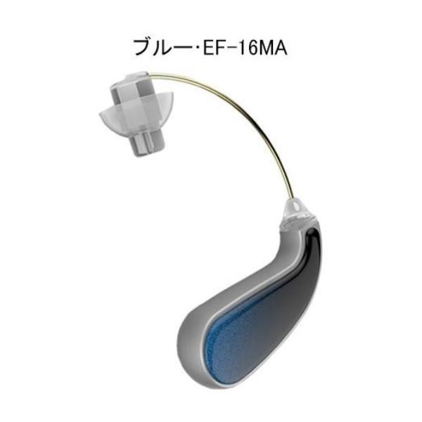 【クーポン最大600円OFF!】【送料無料】耳かけ型集音器 イヤーフォース・ミニ ブルー・EF-16MA 小型 集音機 補聴器 難聴 高性能 ブルー 青 オシャレ スタイリッシュ 介護 ケース付 左右兼用 ミニ 小さい