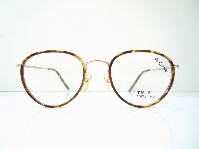 メガネ職人手作りCloverクローバーYN-8 col.1メガネフレーム新品めがね 眼鏡 サングラスボストン型べっ甲柄鯖江