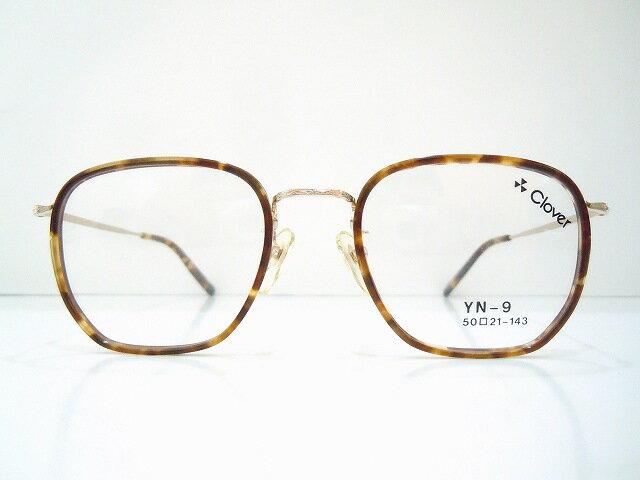 Clover クローバー(YN-9 col.1)メガネフレーム新品めがね 眼鏡 サングラスべっ甲柄クラシック鯖江ヴィンテージ