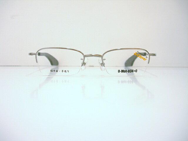 Clover・クローバー(Outermost Design)O-Mot-34+C col.TC-2メガネフレーム新品めがね眼鏡職人手作り鯖江