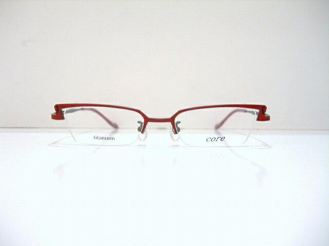 core(コア)CR-20 メガネフレーム新品鯖江眼鏡チタンβサングラスめがねパソコン老眼鏡メンズレディースサングラス