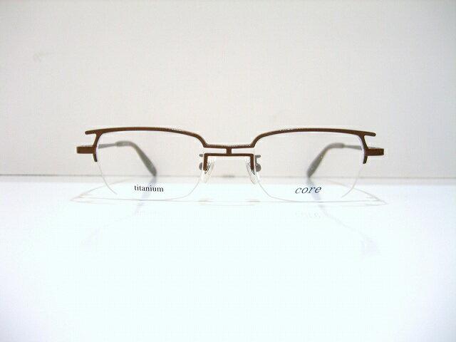 core(コア)CR-22 メガネフレーム新品型押し皮風めがね眼鏡チタン日本製