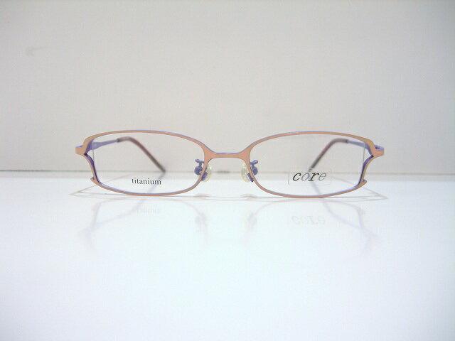 core(コア)CR-06 メガネフレーム新品チタンバイカラーめがね眼鏡パソコンPC