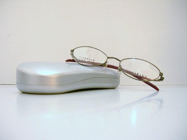 SHARAKU(シャラク)60-0042 メガネフレ-ム新品めがね眼鏡チタン日本製鯖江