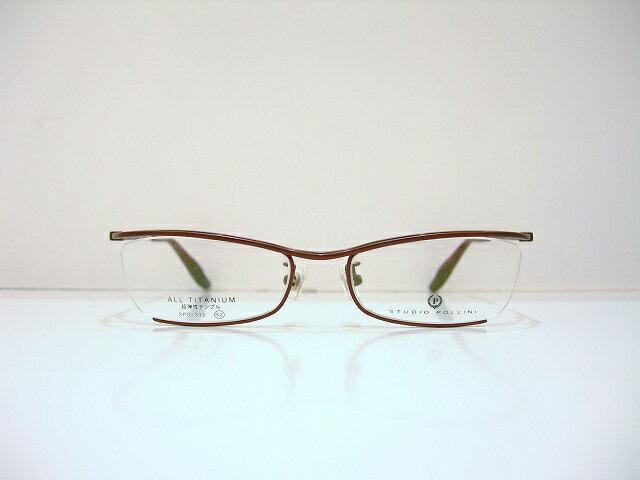 STUDIO POLLINI(スタジオポリーニ)SPO-332 メガネフレーム新品 めがね眼鏡 サングラス 鯖江 日本製 チタン