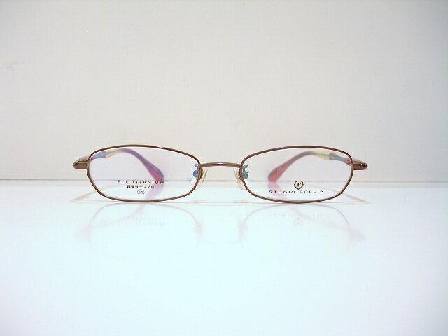 STUDIO POLLINI(スタジオポリーニ)SPO-318 メガネフレーム新品 めがね眼鏡 サングラス 鯖江 超弾性 チタン