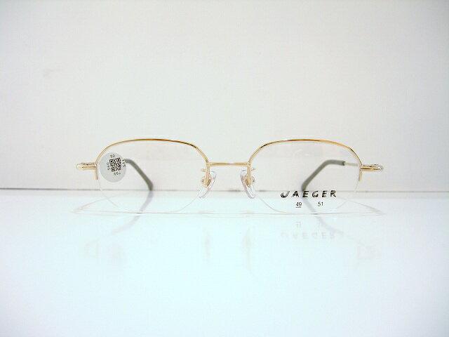 JAEGER(イエガー)JGM017 メガネフレーム新品 めがね眼鏡 サングラス HOYA 鯖江