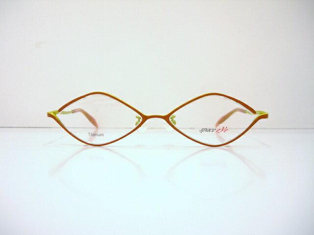 space eye(スペースアイ)SP-03 メガネフレーム新品 めがね眼鏡 鯖江 サングラス チタン 日本製