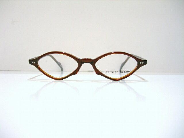 MARTINE SITBON(マルティーヌ・シットボン)6218 メガネフレーム新品 めがね 眼鏡 サングラス 手作り ヴィンテージ