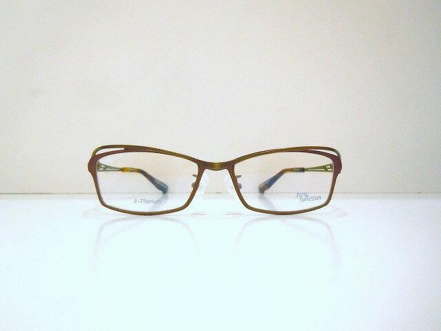 fun&function(ファン&ファンクション)FF10002 メガネフレーム新品 めがね 眼鏡 サングラス チタン 日本製 鯖江