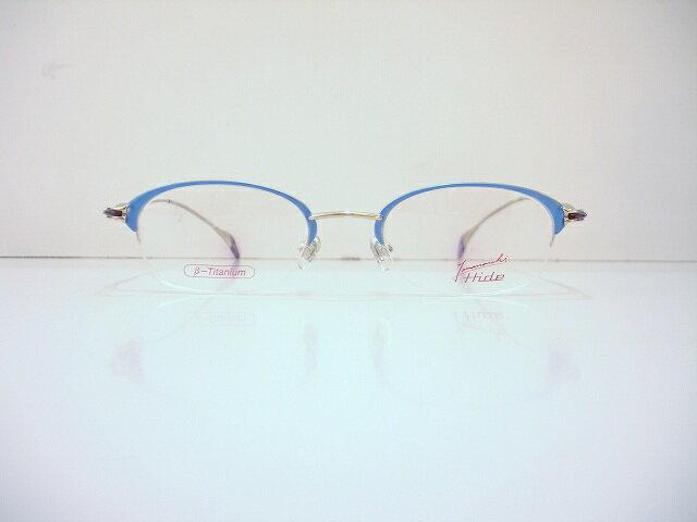 Hide H-023 メガネフレーム新品 めがね 眼鏡 サングラス 職人 鯖江 七宝