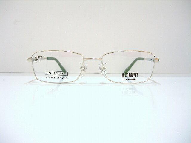 MEISTER HAFT MH-006 メガネフレーム新品 めがね 眼鏡 サングラス 遠近両用 特許 見え方
