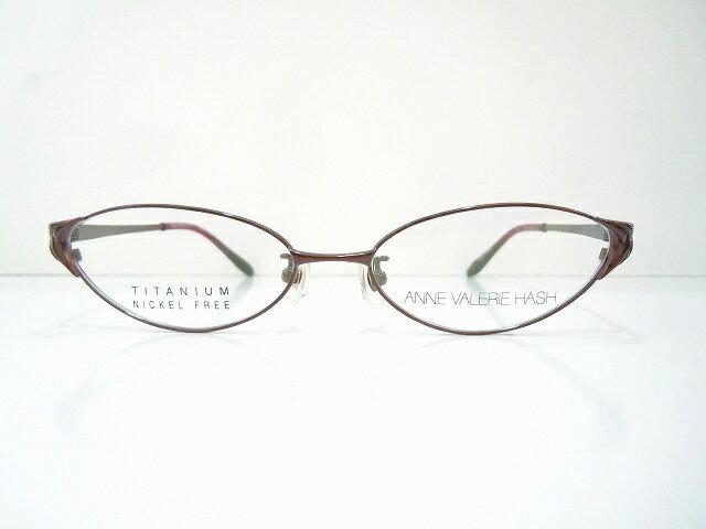 ANNE VALERIE HASH(アンヴァレリーアッシュ)73-0001 メガネフレーム新品 めがね 眼鏡 サングラス