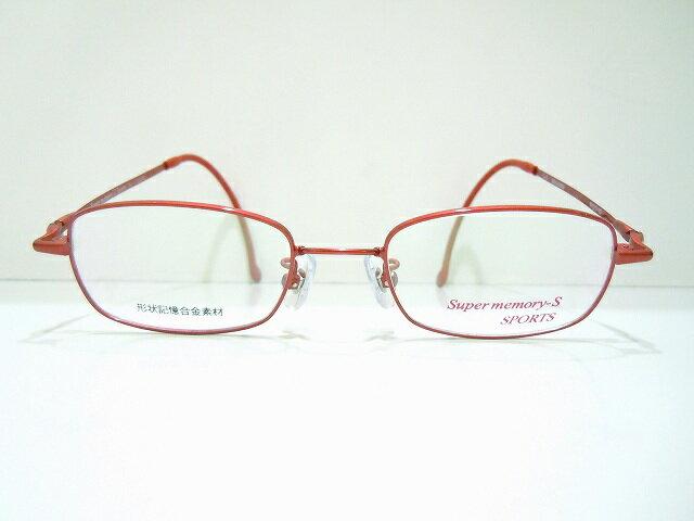 Super memory-S(スーパーメモリー)SM-S 562J メガネフレーム新品 めがね 眼鏡 サングラス 子供用 スポーツ 形状記憶