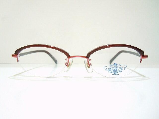 「J PRESS(ジェイプレス)J-1021 ヴィンテージメガネフレーム新品 めがね 眼鏡 サングラス クラシック ブロー
