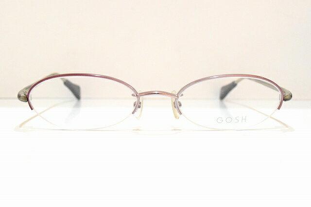 GOSH(ゴッシュ)GO-532 メガネフレーム新品 めがね 眼鏡 サングラス 老眼鏡 可愛い ヴィンテージ 伊達