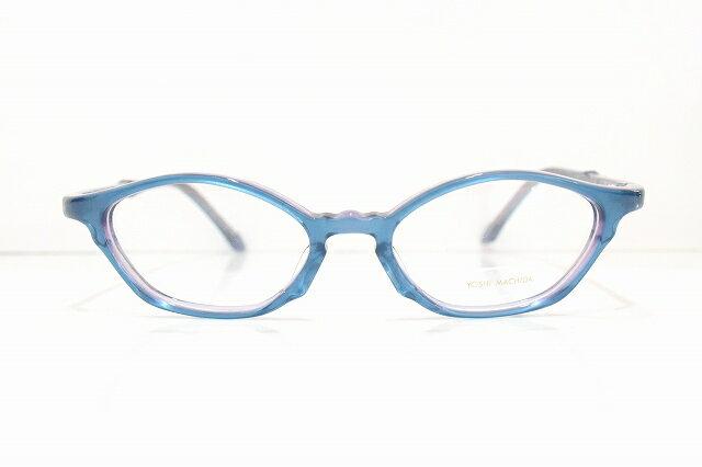 YOSHI MACHIDA(町田義信)Y-28 ヴィンテージメガネフレーム新品 めがね 眼鏡 サングラス ボストン 日本製