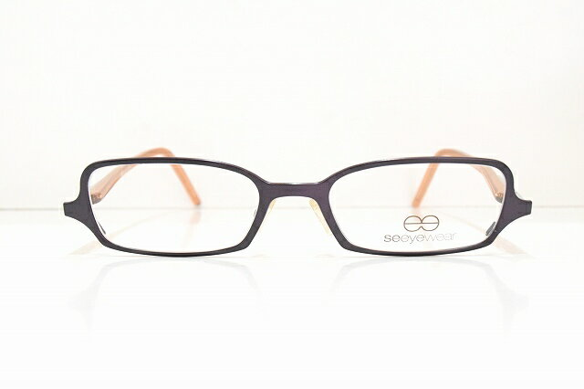 seeyewear SE15 ヴィンテージメガネフレーム新品 めがね 眼鏡 サングラス フランス製 可愛い おしゃれ コンサバ