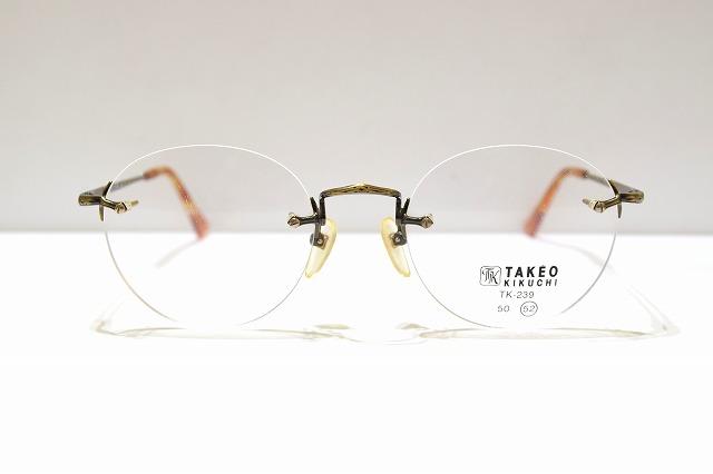 TAKEO KIKUCHI タケオキクチ col.3ヴィンテージメガネフレーム新品めがね眼鏡サングラスふちなしクラシック 2020A/W新作送料無料 SALENEW大人気 TK-239