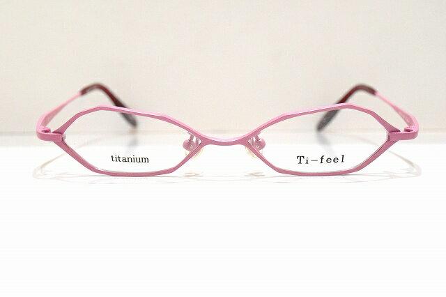 Ti-feel (ティフィール)TI-908 col.22メガネフレーム新品めがね 眼鏡 サングラスチタン個性的レディースおしゃれ