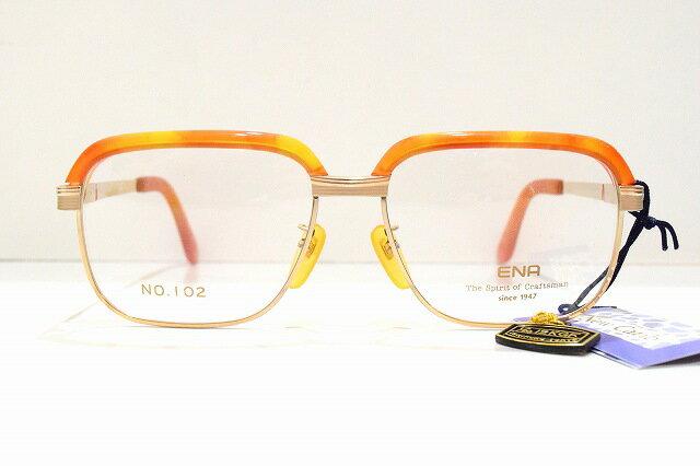 ENA(エナ)No.102 col.2デッドストックヴィンテージメガネフレーム新品めがね 眼鏡 サングラス恵那眼鏡べっ甲ロイド