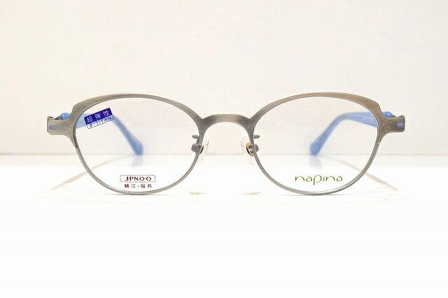 napina NA-3201 col.ASメガネフレーム新品めがね 眼鏡 サングラスメンズレディースアンティーククラシックおしゃれ