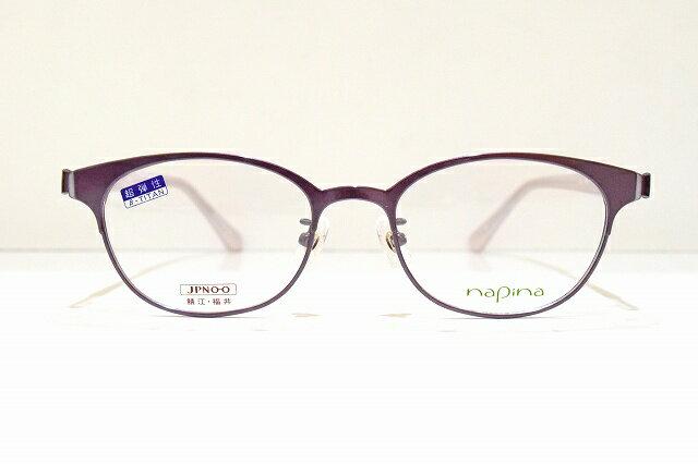 napina NA-3202 col.DVメガネフレーム新品めがね 鯖江眼鏡 サングラス可愛いおしゃれ大人日本製レディース遠近両用