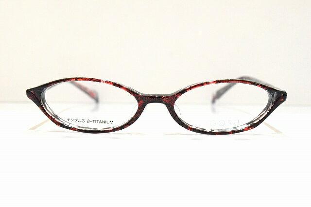 GOSH(ゴッシュ)GO-337 3メガネフレーム新品βチタンめがね 眼鏡 サングラスイタリアエキゾチック鯖江大人男女兼用