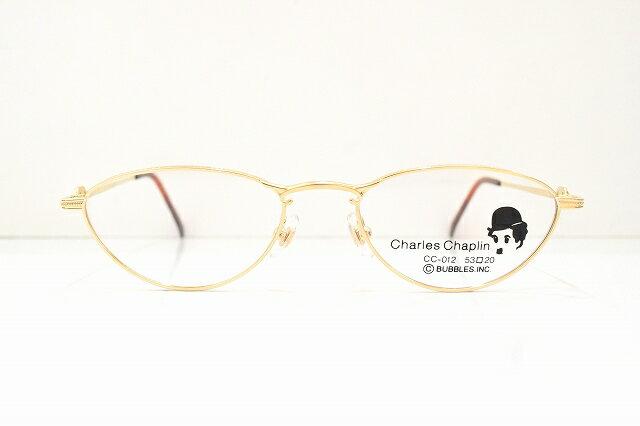Chaplin(チャールズチャップリン)CC-012 2ヴィンテージメガネフレーム新品めがね 眼鏡 サングラス老眼鏡近視パソコン