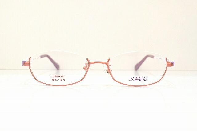 SAV-fu(サヴフ)SA-6217 P逆ナイロールメガネフレーム新品めがね 眼鏡 サングラスアンダーリム可愛いおしゃれ