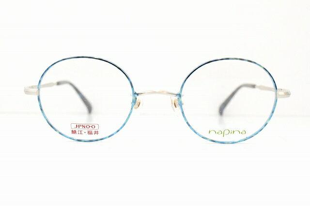 napina NA-3410 WBLメガネフレーム新品めがね鯖江眼鏡 サングラスターコイズラウンドクラシック丸メンズレディース