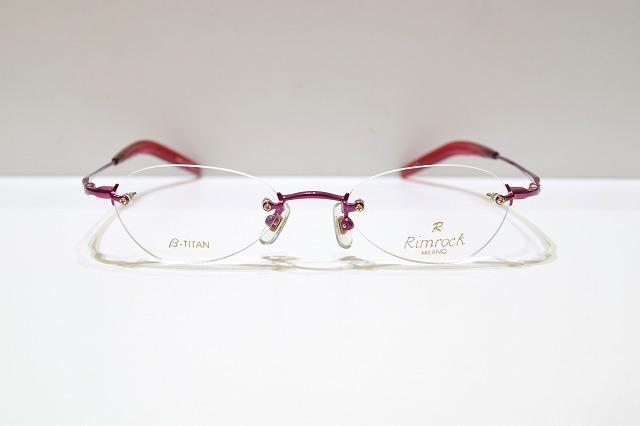 数量は多 Rimrock リムロック 646 col.5ヴィンテージメガネフレーム新品めがね眼鏡サングラスメンズレディースふちなし日本製 誕生日プレゼント