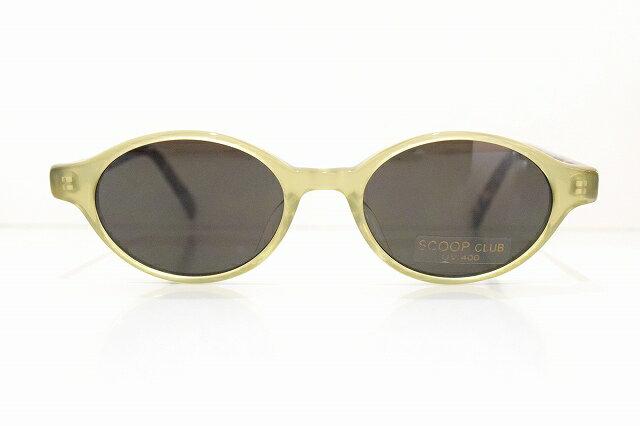 SCOOP CLUB SC-710 col.4ヴィンテージサングラス新品めがね眼鏡サングラスべっ甲柄鯖江クラシックメンズレディース